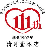 111logo